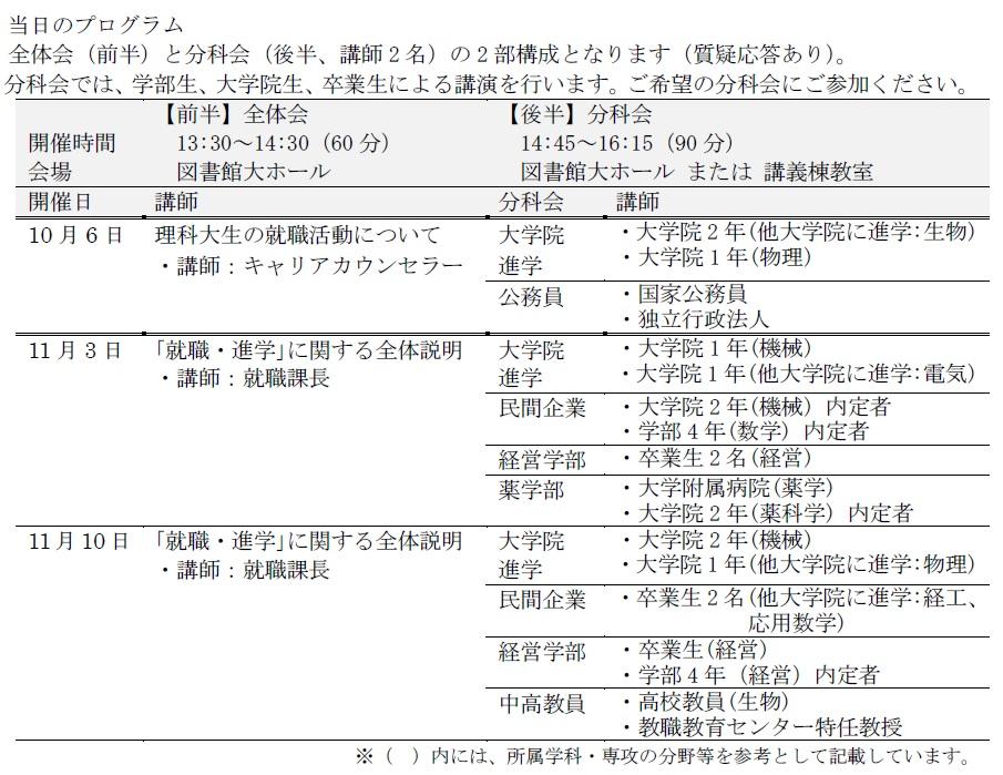首都圏合同.jpg