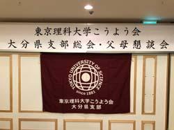 画像2(こうよう旗).jpg