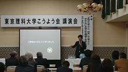 20190303新潟2.jpg