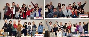 s-tokai20171119_04.jpg